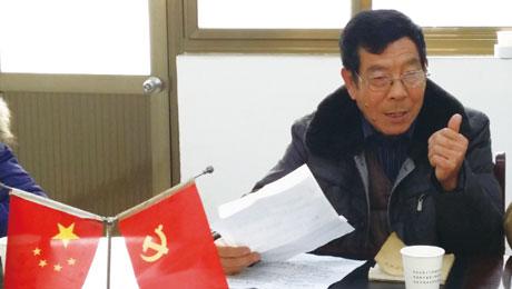 公司党支部书记赵胜堂