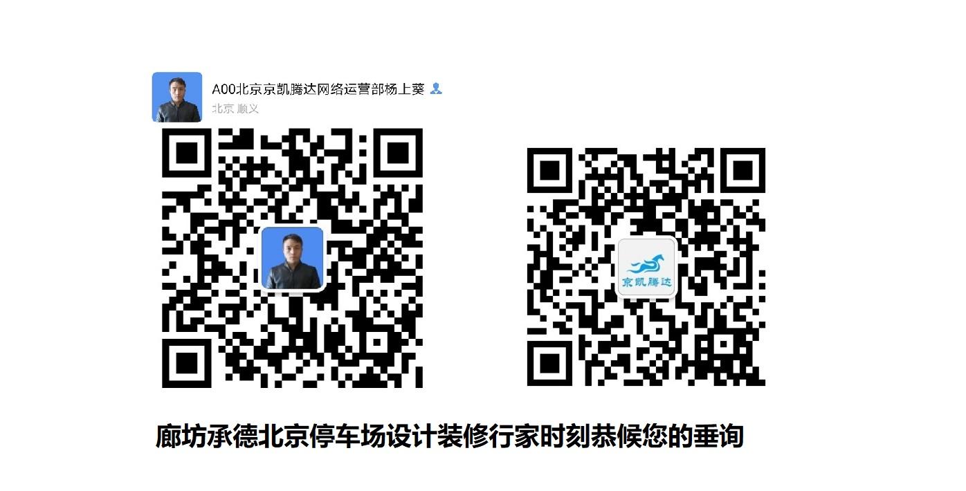 微信二维码、公众号二