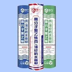 亲水型丙纶布