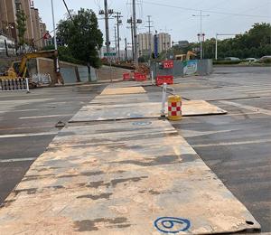 市政工程道路破开后覆