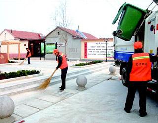 必威体育平台网址环保污水处理厂