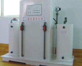 二氧化氯消毒器