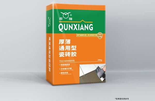 厚薄通用型瓷砖胶