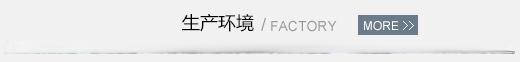 http://files.b2b.cn/style/2014/0929/a38a81c527bec065b6ddf331e19f3636.jpg图片