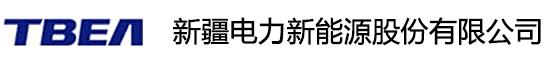 http://files.b2b.cn/style/2014/1114/79b1fd6235ce3426786c522767d2aaad.png图片