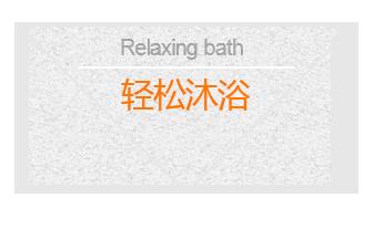 http://files.b2b.cn/style/2015/0128/3dd09e811a591541417c37849350e1eb.png图片