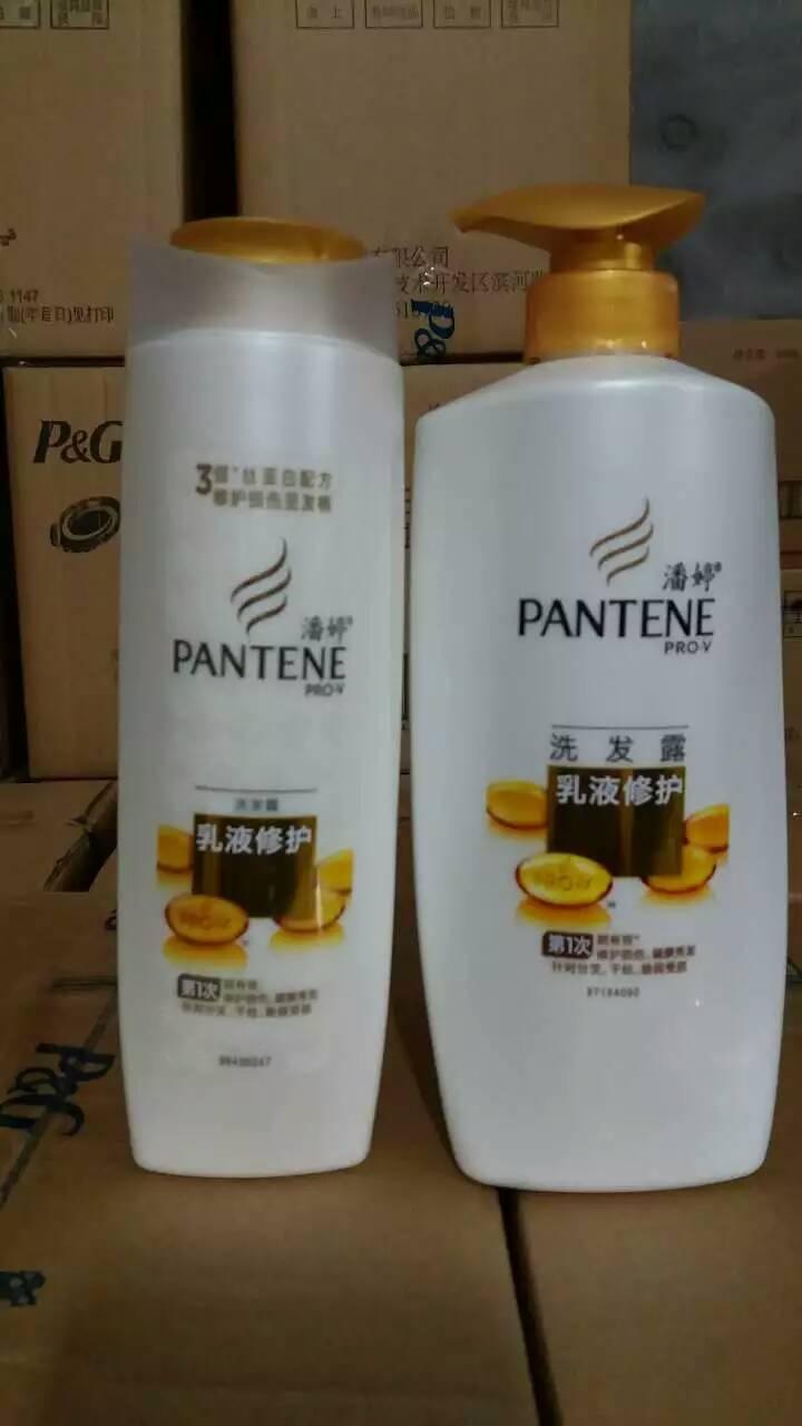 潘婷洗发水全系列厂家批发企业公司员工福利图片