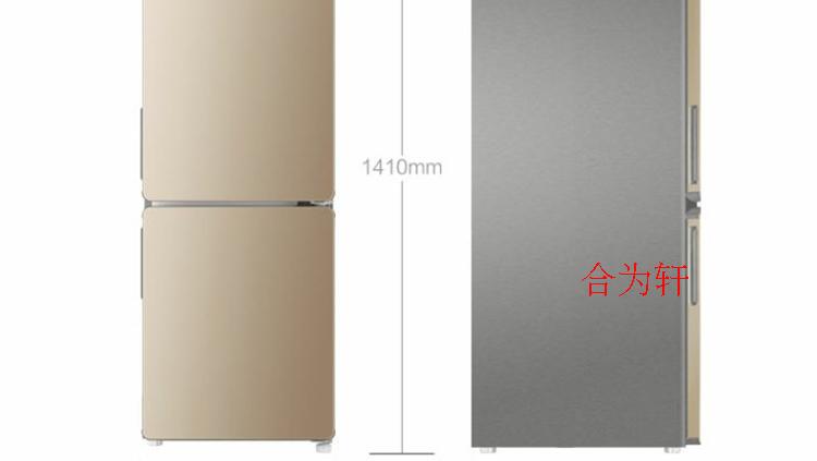 haier/海尔 bcd-170wdpt 高端家用两门风冷无霜电冰箱