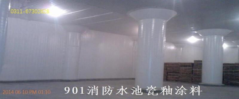 F901瓷釉涂料的应用