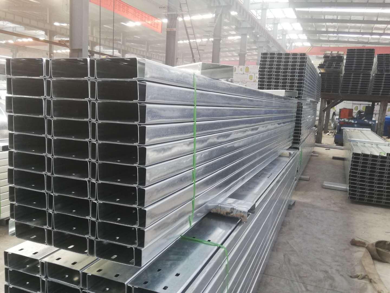 河南C型钢—活动房建