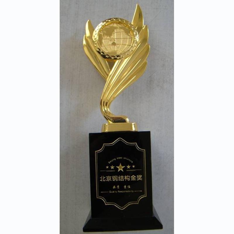 北京钢结构金奖