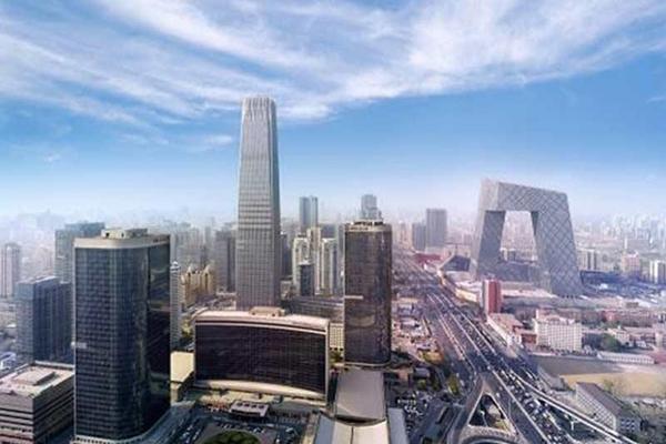 北京中心大楼