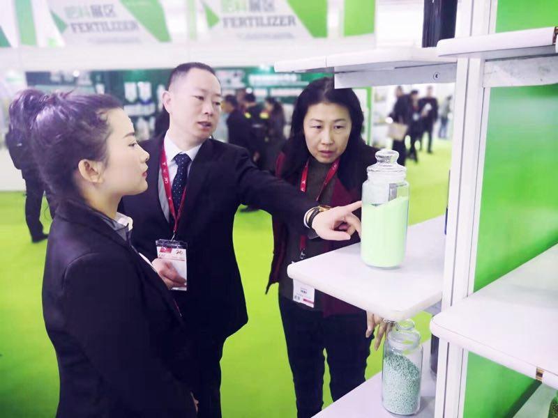王京臣代表中仓参加第十届中国国际新型肥料