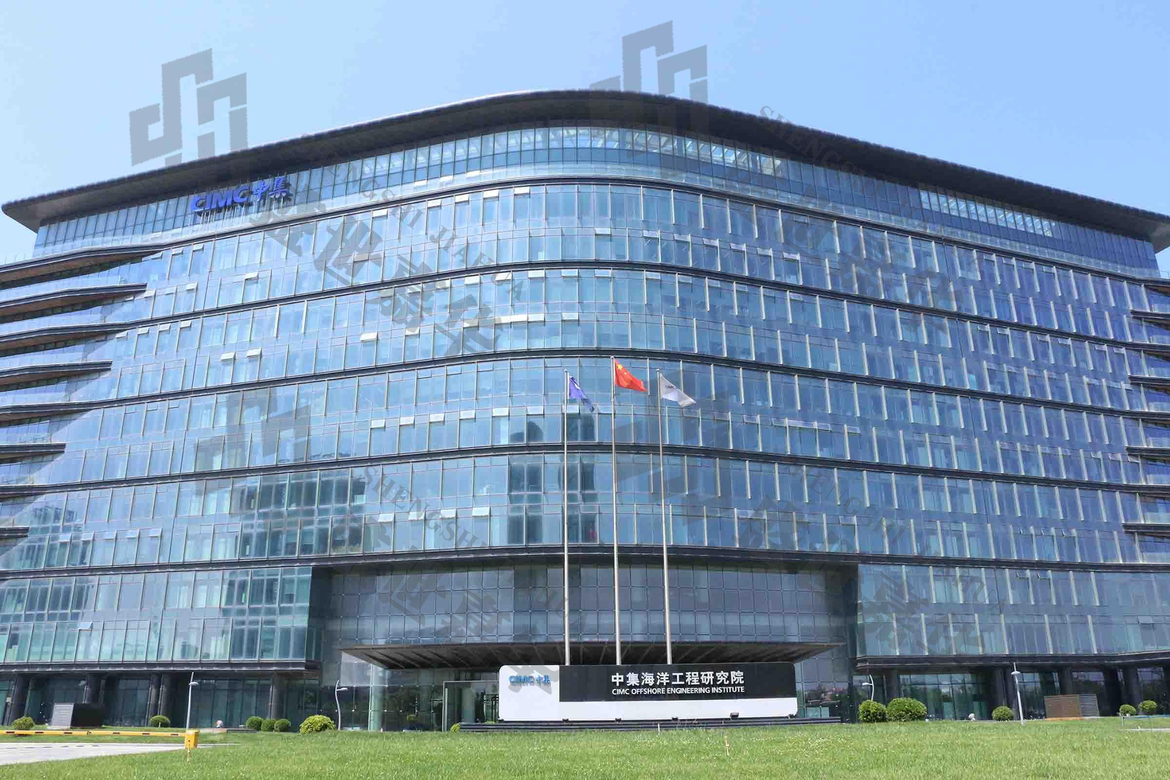 贺:中集海洋工程研究院有限公司展厅设计与改造项目圆满竣工验收