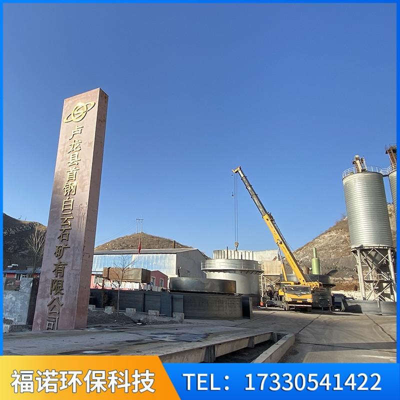 卢龙县首钢白云石矿有限公司改造工程