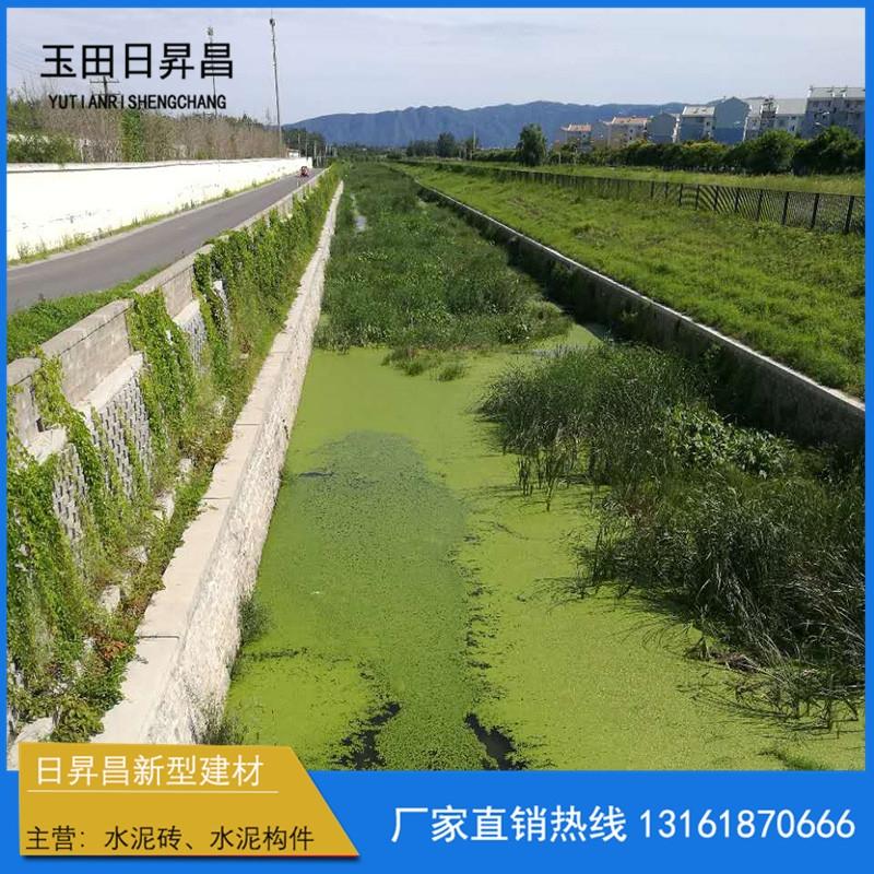 生态水利环保