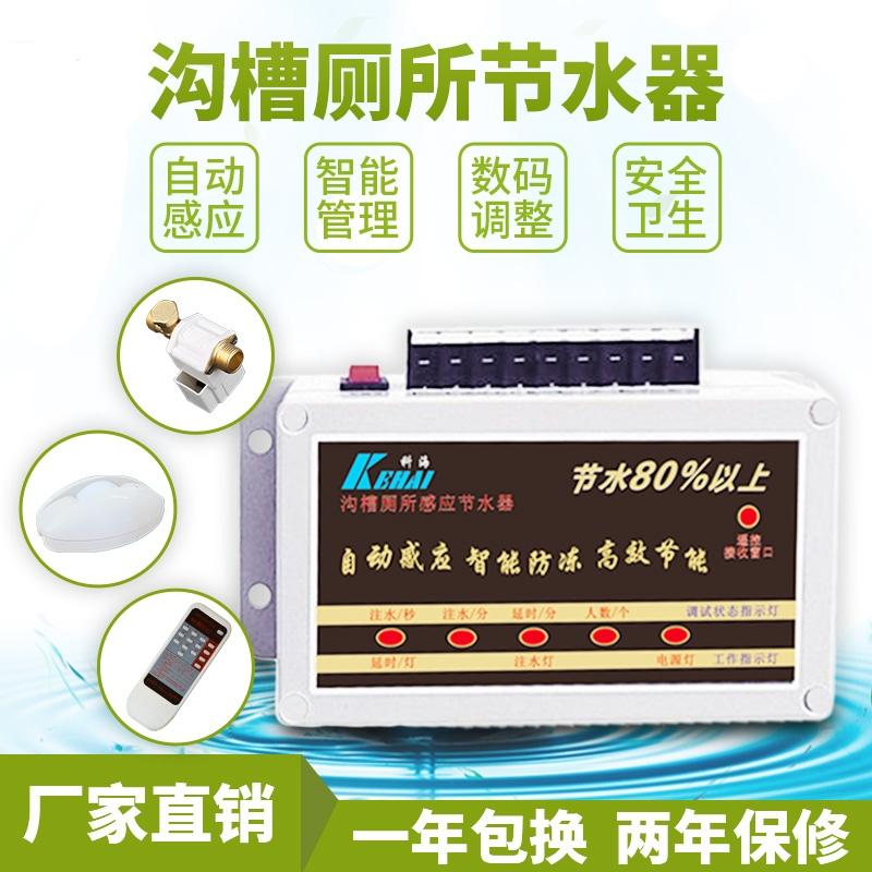 KH-8001原理特点及技