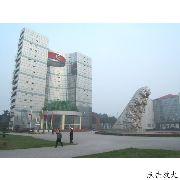 六万吨高温型白酒陶坛陈酿库消防安装工程(五粮液厂)|消防工程