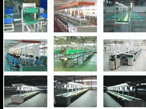 工业流水线