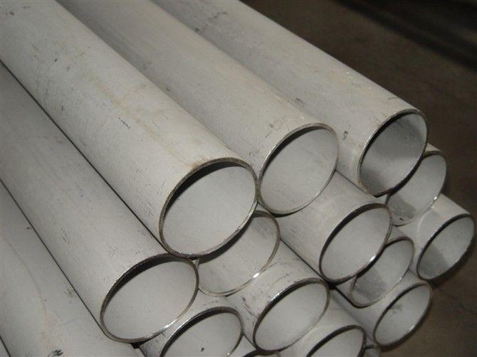2520不锈钢管供应北京2520不锈