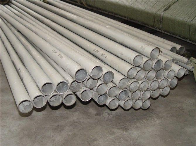 304不锈钢管供应304L不锈钢管