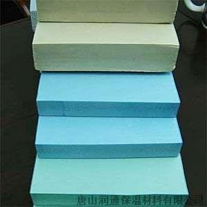 销售挤塑聚苯乙烯保温板