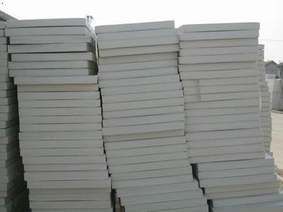 唐山挤塑板厂家