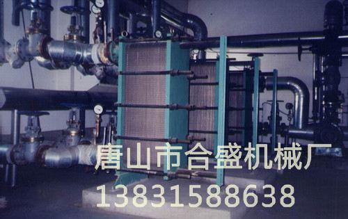大型板式换热器机组
