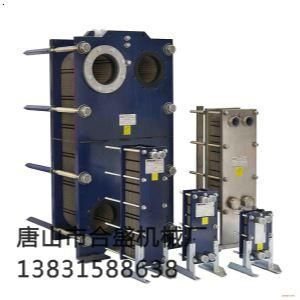 唐山板式换热器