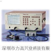 FRA环路测试频响分析仪 牛顿N4L PSM1700