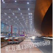 U型铝方通  U型木纹铝方通 铝单板-广州澳林莱装饰材料公司