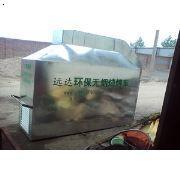 环保净化烧烤车