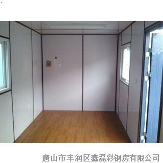 集装箱内室