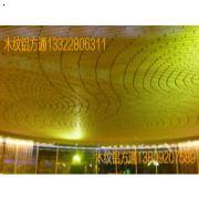 造型铝方通 铝方通精品 铝方通幕墙-优质品牌香港天辉