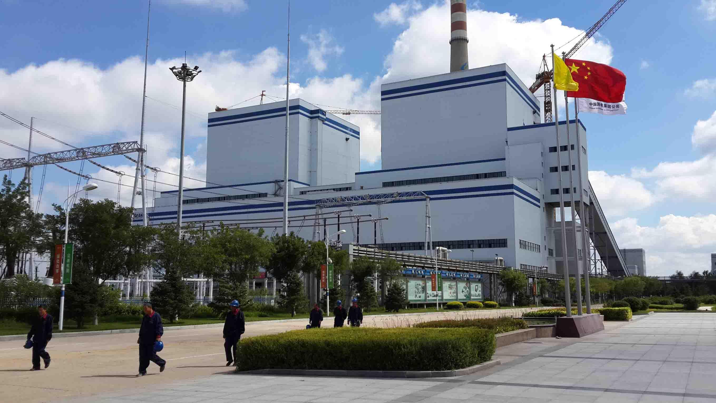 国电康平电厂