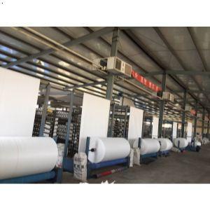 集装袋厂家-吨袋厂家-吨包装厂家-吨包装-吨袋-集装袋