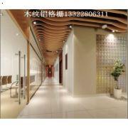 型材铝方通 铝方通 木纹铝方通厂家价格咨询电话020-84787868