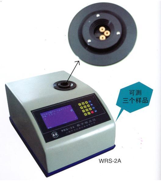 熔点仪,数字熔点仪(