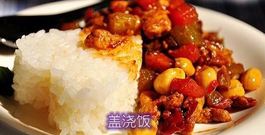 郑州盒饭|郑州外卖|郑州快餐外卖|