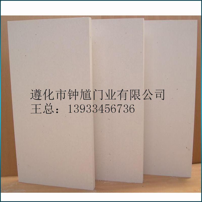 菱镁发泡防火门芯板