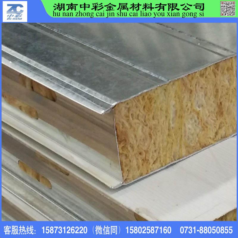 长沙烤房专用镀锌彩钢岩棉夹芯板 耐高温夹芯板 中彩产品质检通过