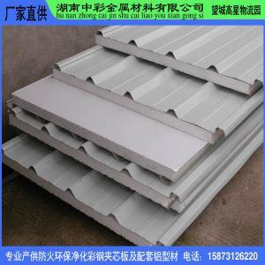 特价供应泡沫彩钢夹芯板 民用屋面彩钢瓦 望城彩钢瓦