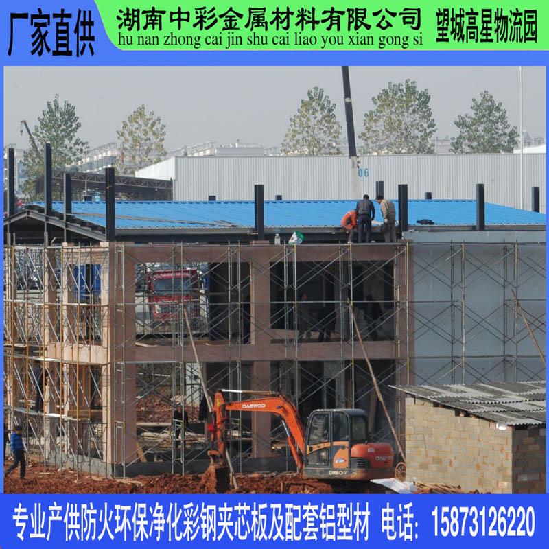 专业设计安装钢结构厂房 轻钢厂房 活动板房 集装箱房