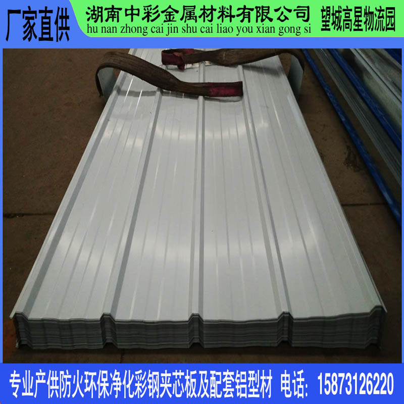 厂家直供优质镀铝锌彩钢瓦  铝镁锰瓦  屋面瓦 墙面瓦