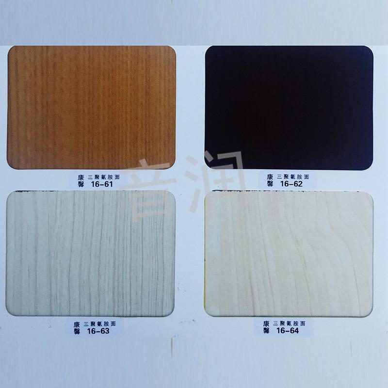 木质吸音板价格,河北木质吸音板价格,石