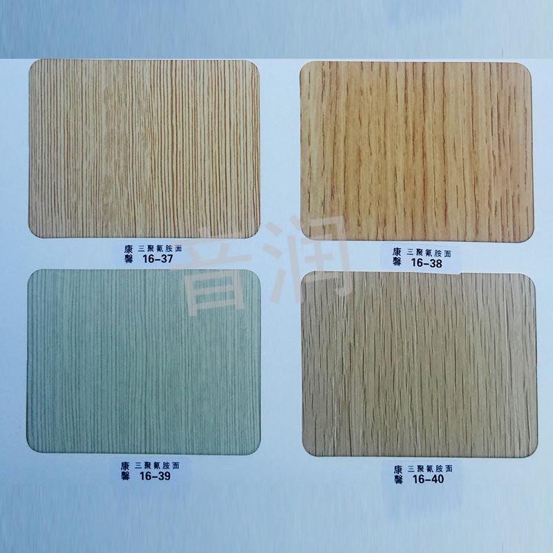 河北木质吸音板批发,木质吸音板批发价格,