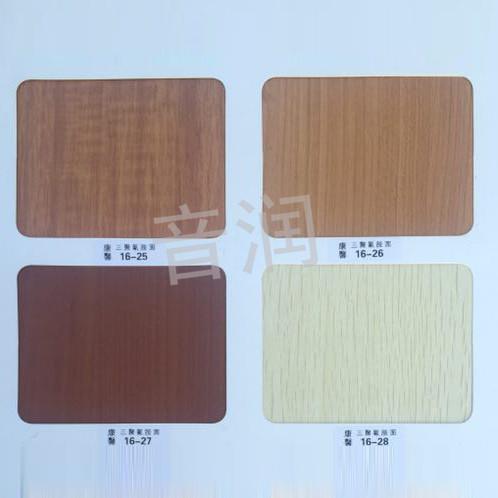 木质吸音板生产厂家,木质吸音板批发价格,