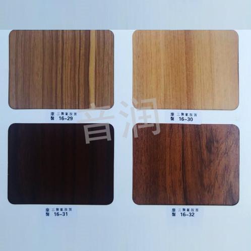 河北木质吸音板厂家,石家庄木质吸音板价格