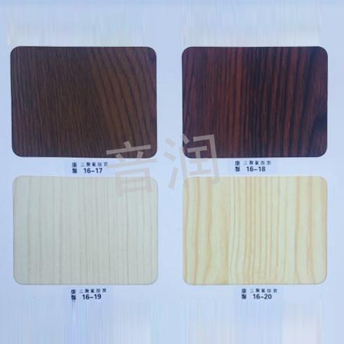 优质木质吸音板批发,河北木质吸音板批发