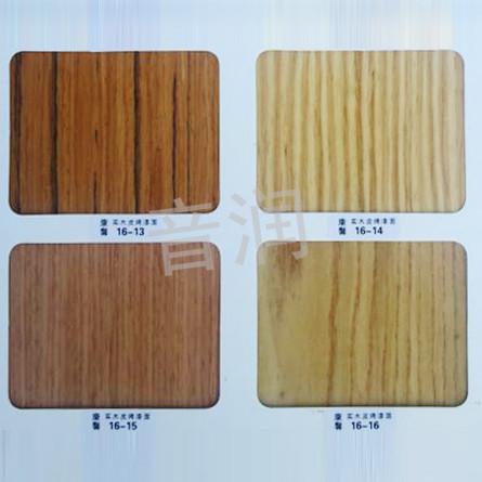 石家庄木质吸音板厂家,木质吸音板厂家,河